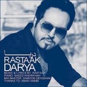 Rastaak___Darya_Text____[BestBaz.RozBlog.Com].jpg