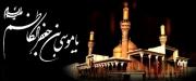 3351d1278389365-imam_kazim1.jpg