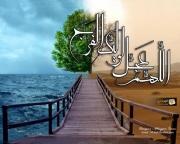 Imam_mahdi_www_Alvershop_com_18_.jpeg