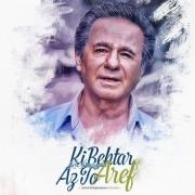 Aref - Ki Behtar Az To.jpg&h=400&w=400